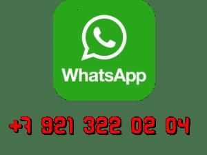 whatsapp связь